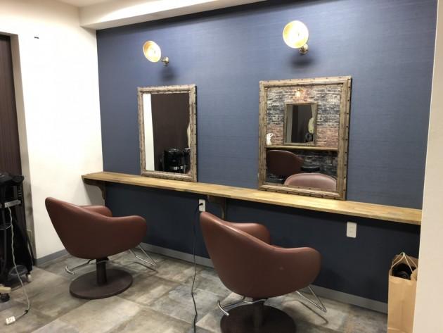 北九州市小倉北区 美容室改装工事